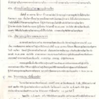 N33-01-22.pdf