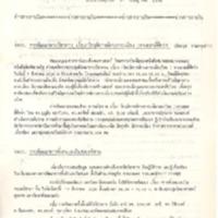 N30-07-31.pdf