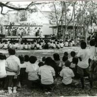 วันเด็กแห่งชาติ 2528