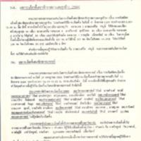N28-08-15.pdf