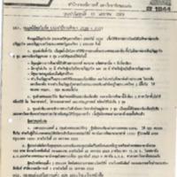 N29-01-17.pdf