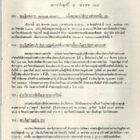 N29-01-24.pdf