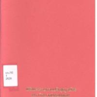 พิธีพระราชทานปริญญาบัตร มหาวิทยาลัยขอนแก่น ปี2529