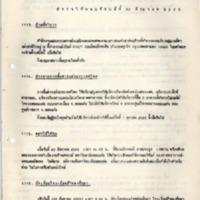 N29-09-25.pdf