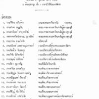 c_9 2532.pdf