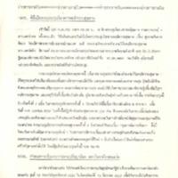 N33-10-24.pdf