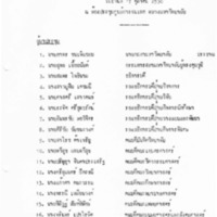 c_6 2530.pdf
