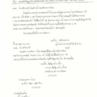 c2522_5 [5].pdf