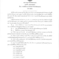 K02.pdf