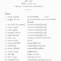c_1 2528.pdf