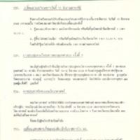 N28-08-09.pdf