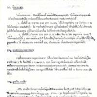 N26-08-16.pdf