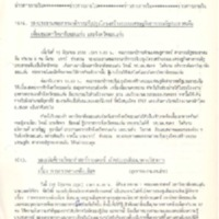 N30-06-15.pdf