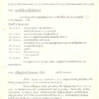 N30-06-05.pdf