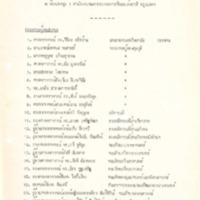 c2523_2.pdf