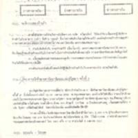 N30-04-07.pdf