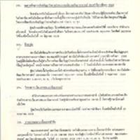 N28-04-23.pdf