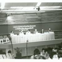 การอภิปราย เรื่อง  การจัดตั้งมหาวิทยาลัยขอนแก่นในอดีตเนื่องในวันสถาปนามหาวิทยาลัยขอนแก่น ครบรอบ 20 ปี  ณ  ห้องประชุมวิทยาศาสตร์สุขภาพ