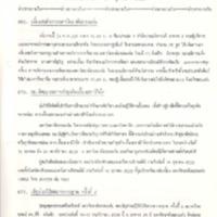 N33-10-09.pdf
