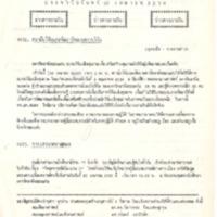 N30-04-20.pdf