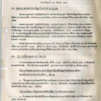 N29-03-26.pdf