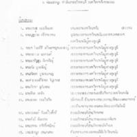 c_5 2527.pdf