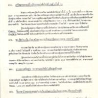 N28-09-13.pdf