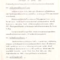N33-01-24.pdf
