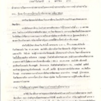 N33-01-08.pdf