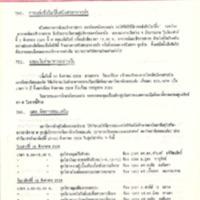 N28-08-23.pdf