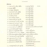 c2524_6.pdf