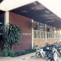 ภาพอาคารและสถานที่ : คณะสาธารณสุขศาสตร์ มหาวิทยาลัยขอนแก่น