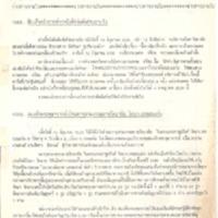 N30-06-26.pdf