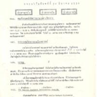 N30-03-30.pdf