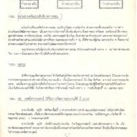 N30-03-28.pdf