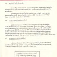 N28-08-14.pdf