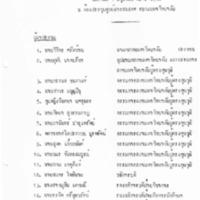 c_4 2532.pdf