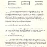N30-04-15.pdf