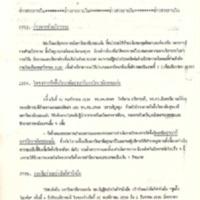 N30-11-17.pdf