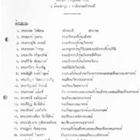 d2530_10.pdf