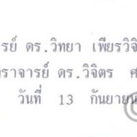 P214 2521 (ด้านหลัง).jpg