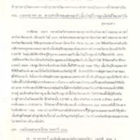 N33-01-09.pdf