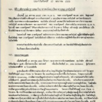 N29-01-27.pdf