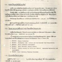 N29-01-16.pdf