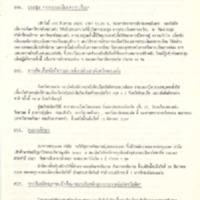 N28-09-18.pdf