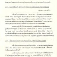 N30-11-30.pdf