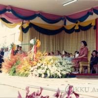 สมเด็จพระเทพรัตนราชสุดาฯ สยามบรมราชกุมารี ทรงเปิดนิทรรศการงานวิชาการและงานวันเกษตรแห่งชาติปี 2532 ณ สนามกีฬากลาง มหาวิทยาลัยขอนแก่น