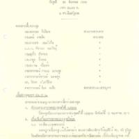 c2510_03.pdf