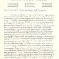 N30-02-24.pdf