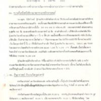 N33-01-05.pdf